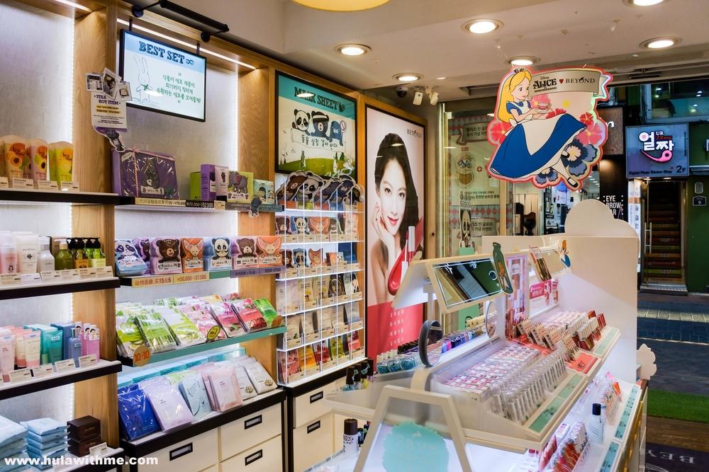 Beyond Cosmetics Store