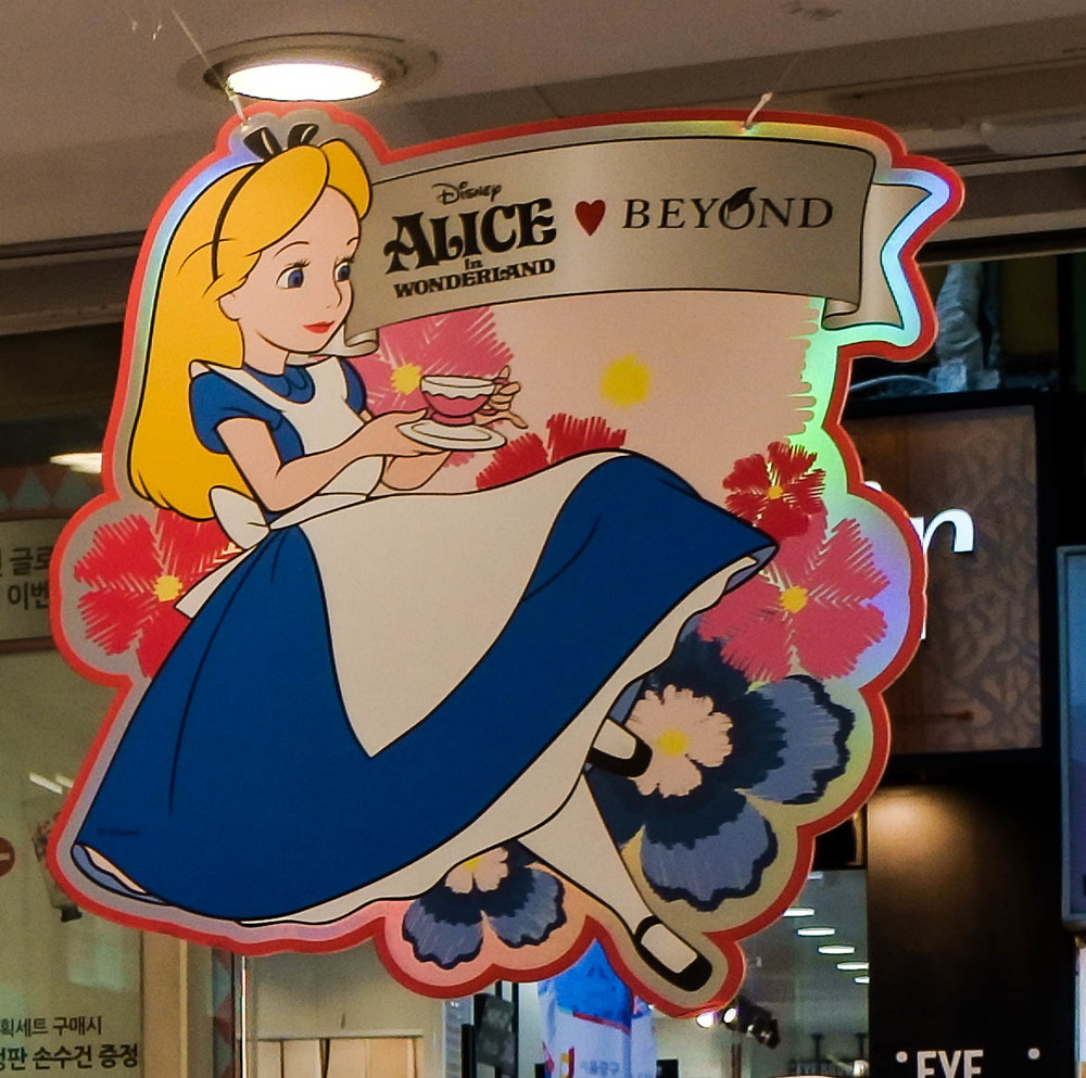 Beyond Cosmetics Alice in Wonderland