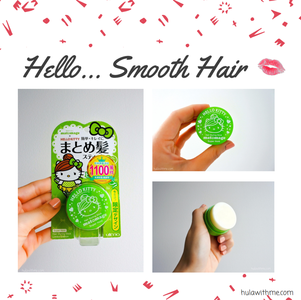 Hello...Smooth Hair // Reviewing Hello Kitty beauty product - Matomage x Hello Kitty Hair Styling Stick Super Hold.