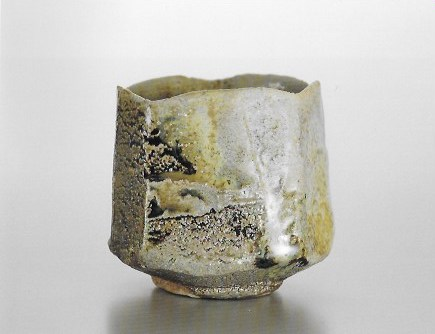 Ash glazed chawan (tea ceremony cup), with black and golden hues.