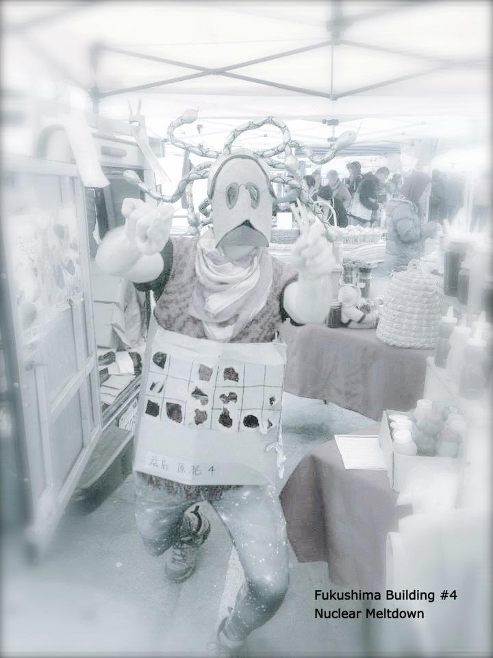 fukushima ecofears.jpg