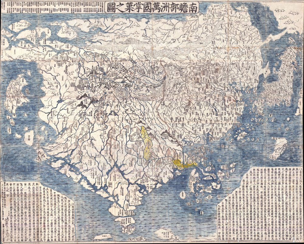 First Japanese Buddhist Map of World ~ 1710