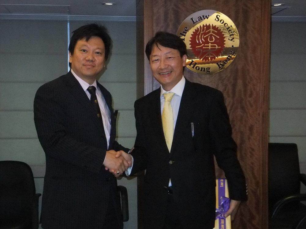 Visiting the Hong Kong Law Society