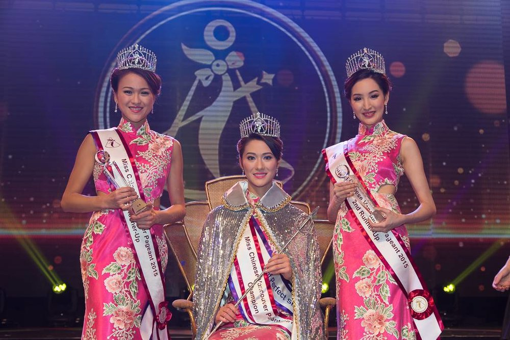 Miss Chinese Vancouver   Pageant 2015    Congratulations to Jennifer Coosemans, Lettitia Lai, and Karen Ku