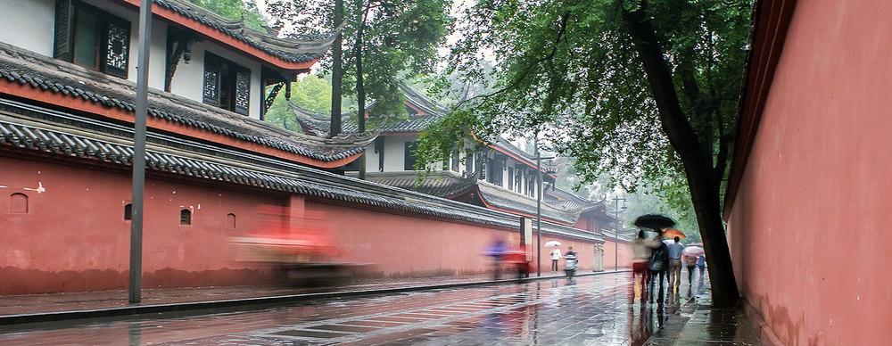 Chengdu-jwamsterdam.com.jpg