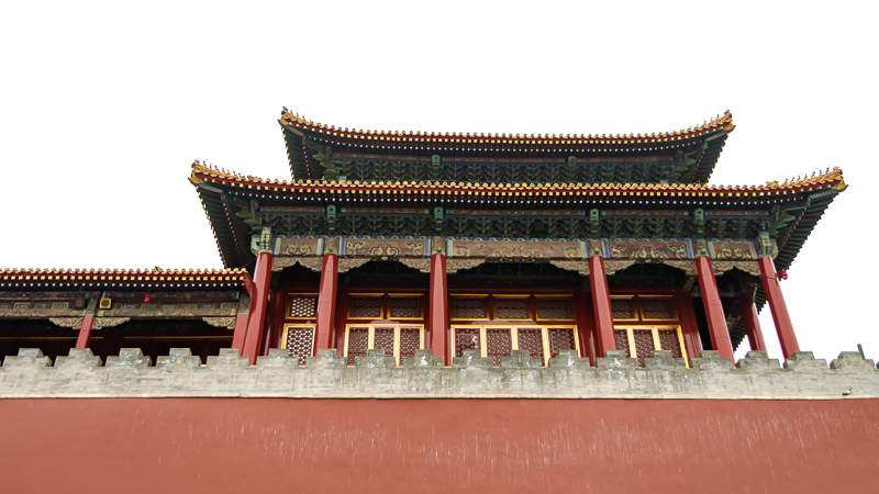 Inside the Forbidden City. © jwamsterdam.com