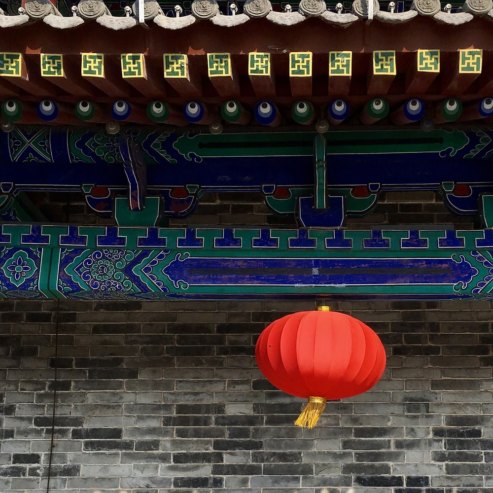 Just a pretty image of a lampoon swaying in the wind on the old city wall of Xi'an