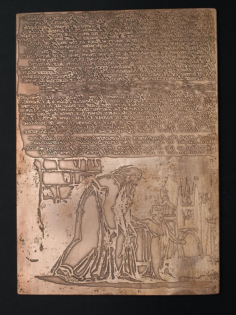 Jerusalem, Plate 84.