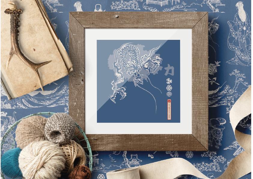 Pres Hokusai site-11.png