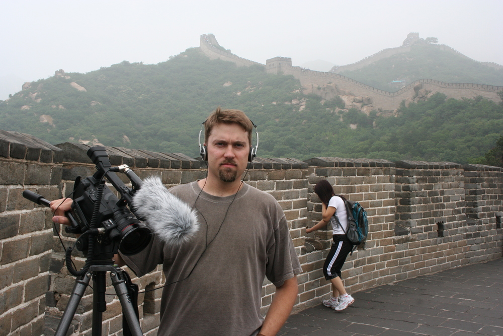 Todd in China, 2008