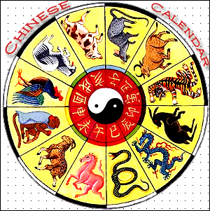 chinese new year calendar 16jpg - Chinese New Year 2016 Calendar