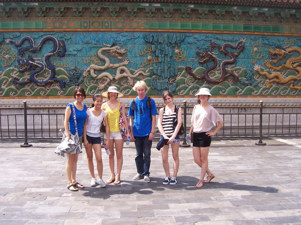 9 Dragon Wall 2011.JPG