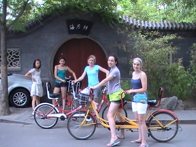 Houhai Biking 2010.JPG