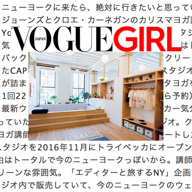 "Vogue Girl Japan, ""...it is filled with the feeling of wellness in New York now."""