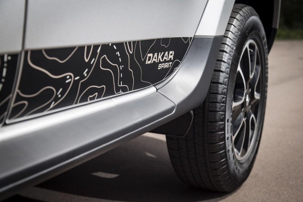 Renault+Duster+SL+Dakar+%282%29+%28Copiar%29