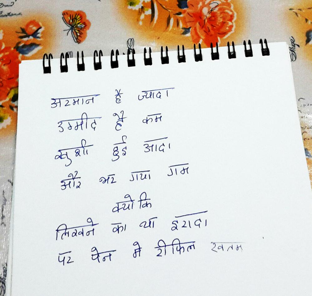 satya copy.jpg