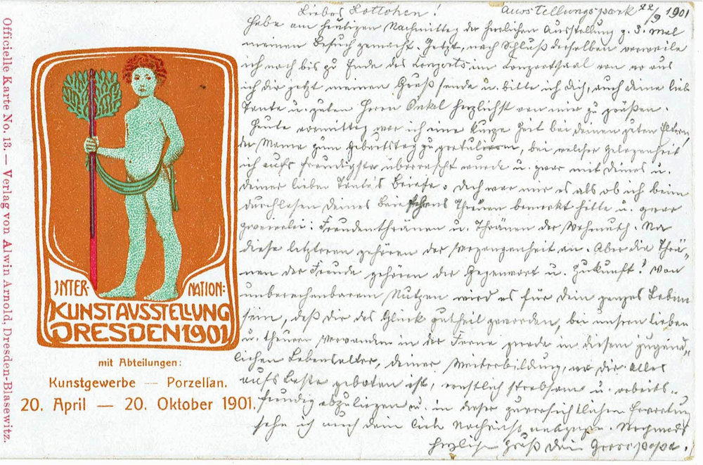 Intro Card 3 front.jpg