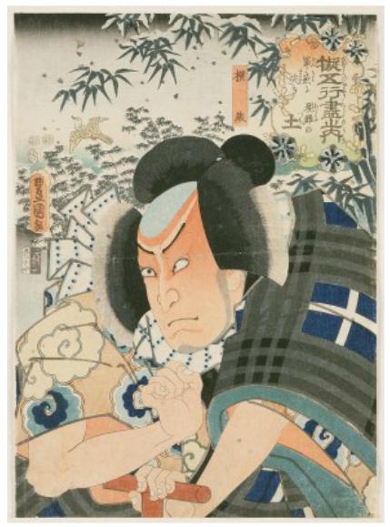 Kabuki actor in the role of Ashikaga Yorikane, ca. 1859