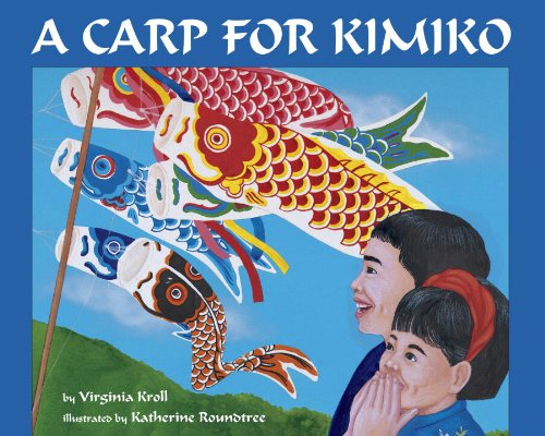A Carp for Kimiko - Through a reading of A Carp for Kimiko, students will be explore the May 5th Japanese holiday, Children's Day. Students will view a carp kite painted by artist Bill Bomar, and discuss the symbolism of Koinobori. Students will create their own Koinobori Windsock inspired by traditional Japanese style.Lesson PlanTemplate 1