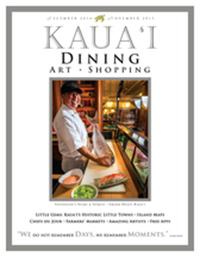 Kauai Dining Art Logo.jpg