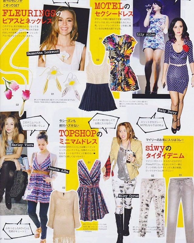 #TBT to first time when @fleurings were discovered by a #Japanese magazine! 😍 #vivi #sweetmagazine #flowerjewelry #VaseJewelry #throwbacktuesday