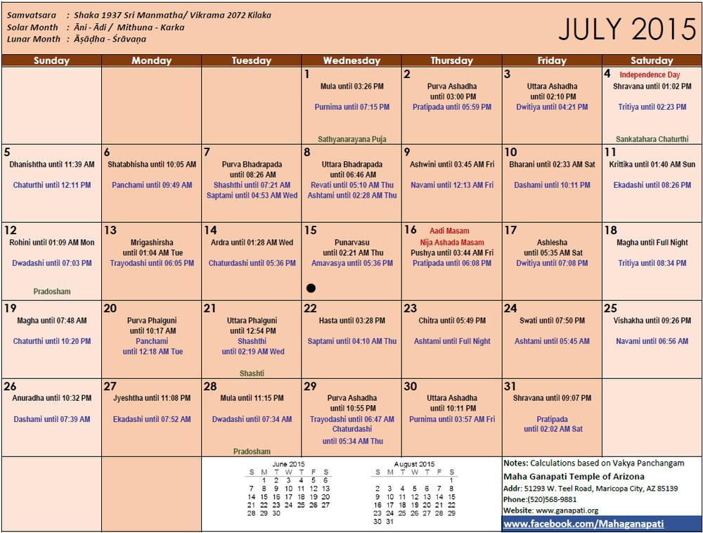 Jul2015.png