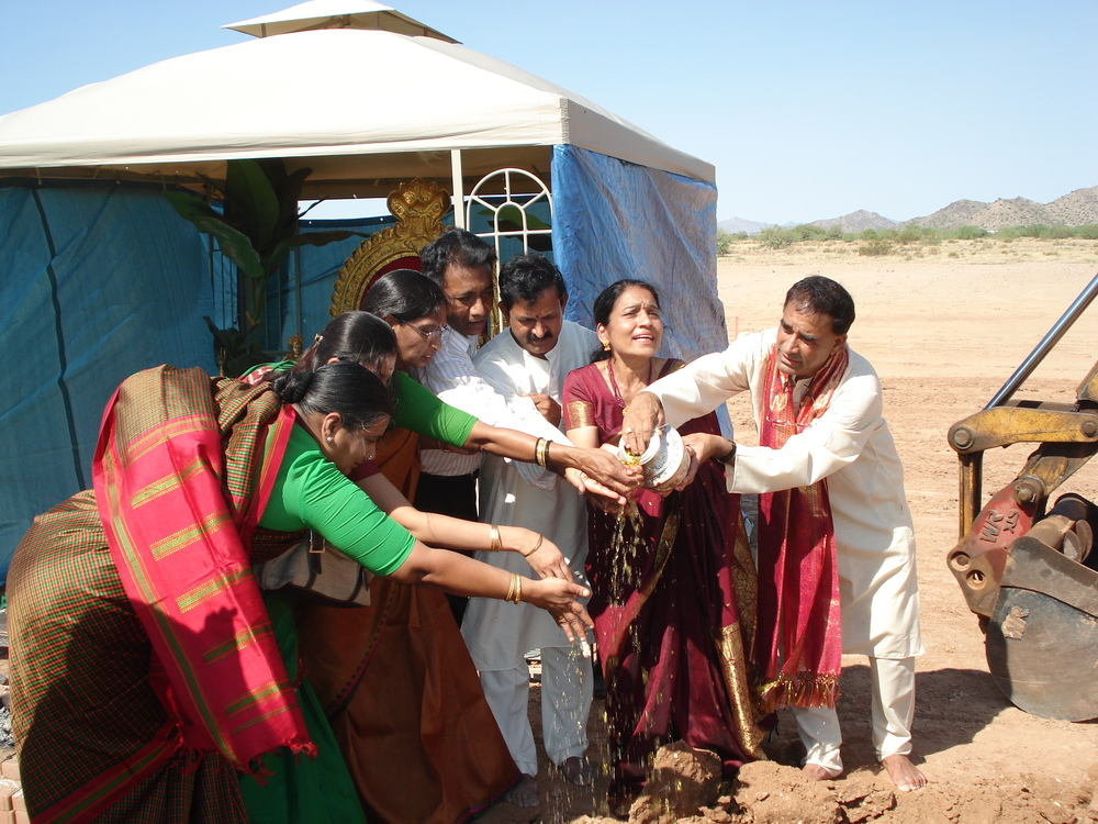 Bhoomi Puja (2007)