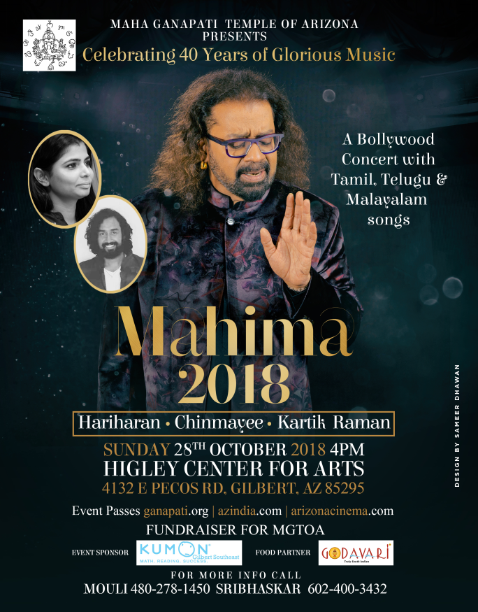 mahima_2018.-2.png