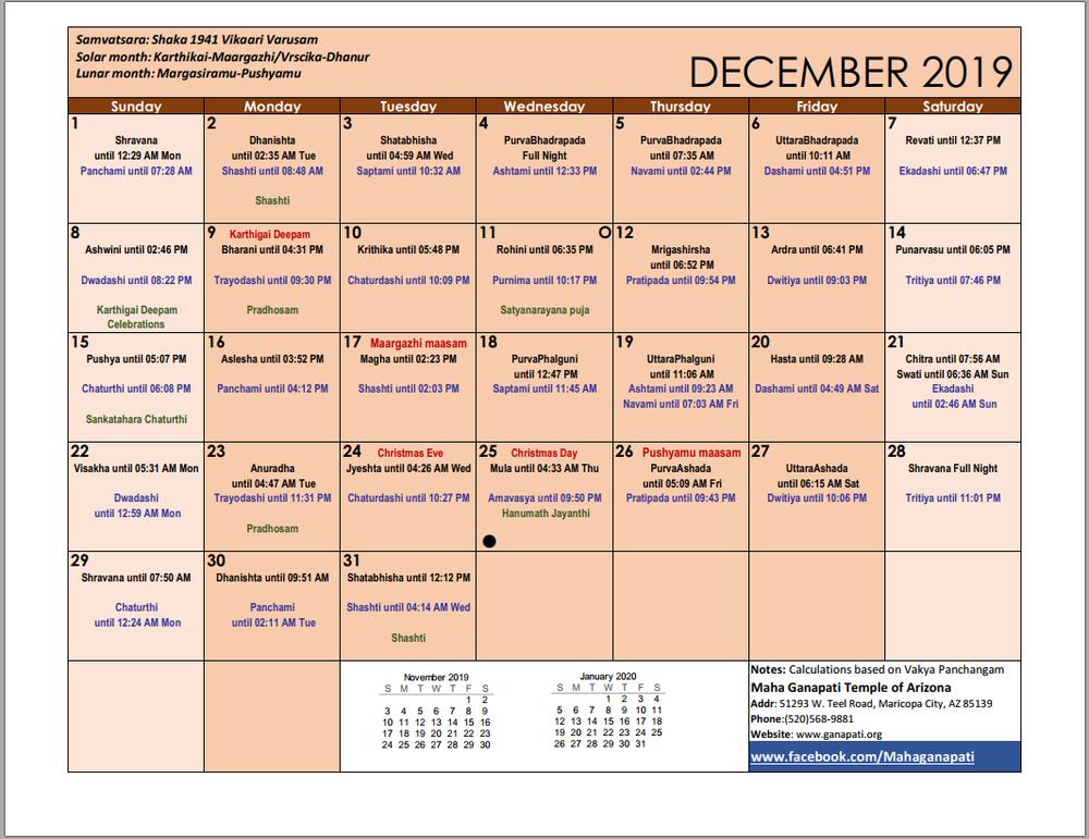 Dec2019.png