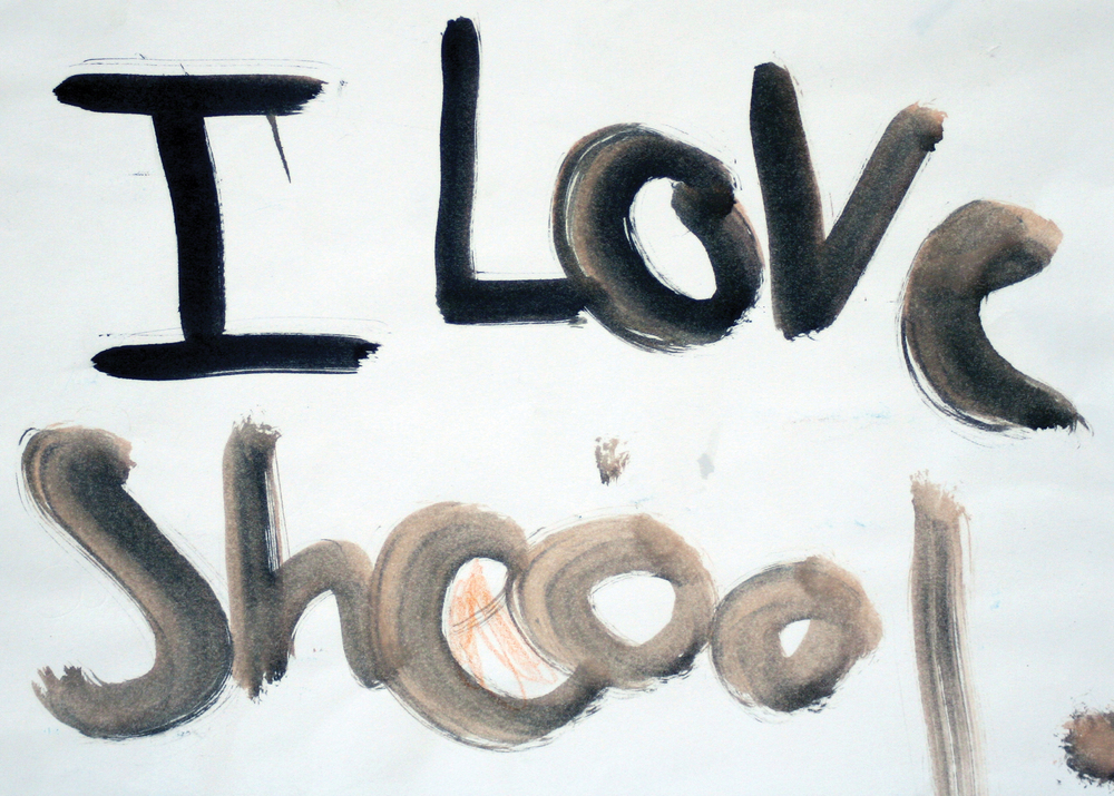 g_iloveschool2015.jpg