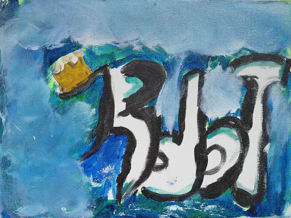 bluecrown.jpg