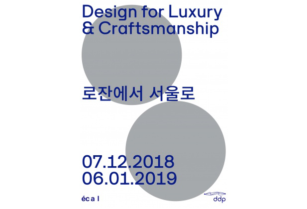 design-for-luxury-craftsmanship-cover_l.jpg