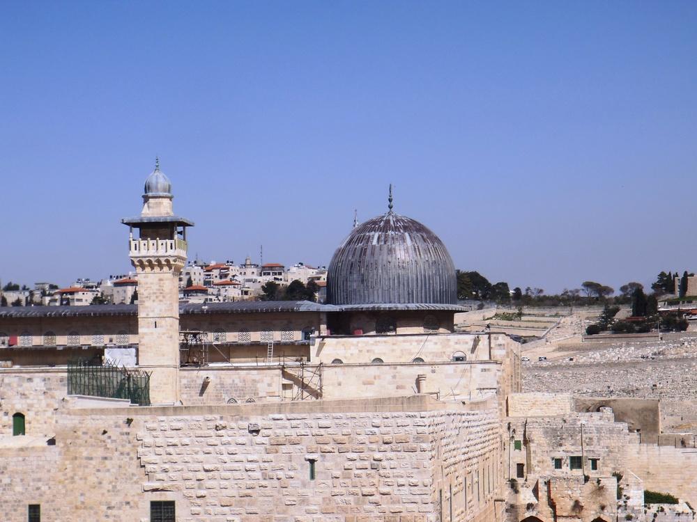 Al-Aqsa_Mosque,_Jerusalem.JPG