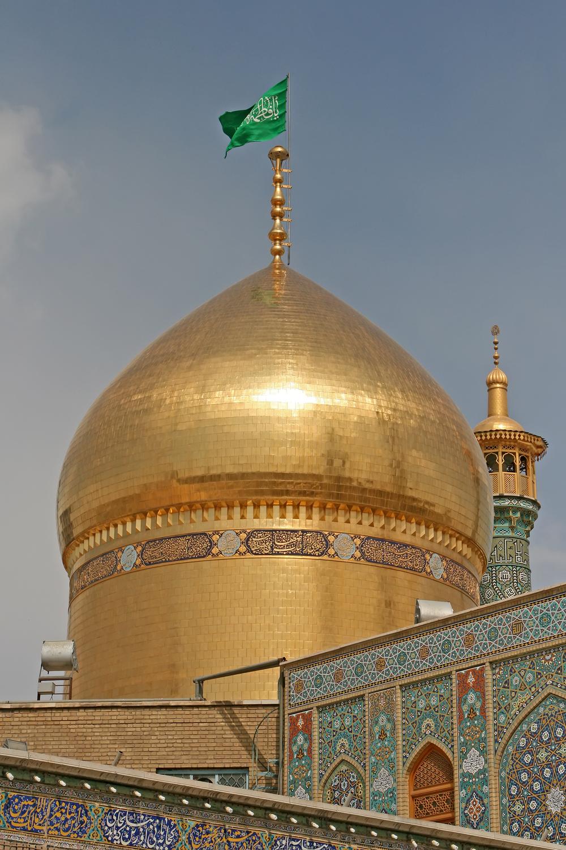 Fatima_Masuma_Qum_Dome.jpg