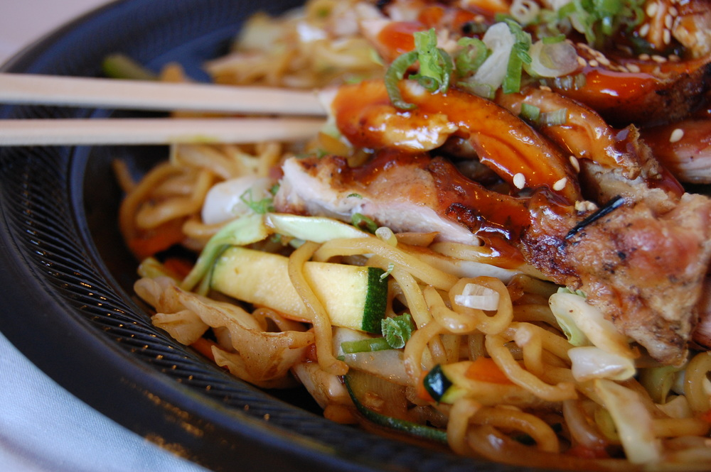 Yakisoba Noodle Entree