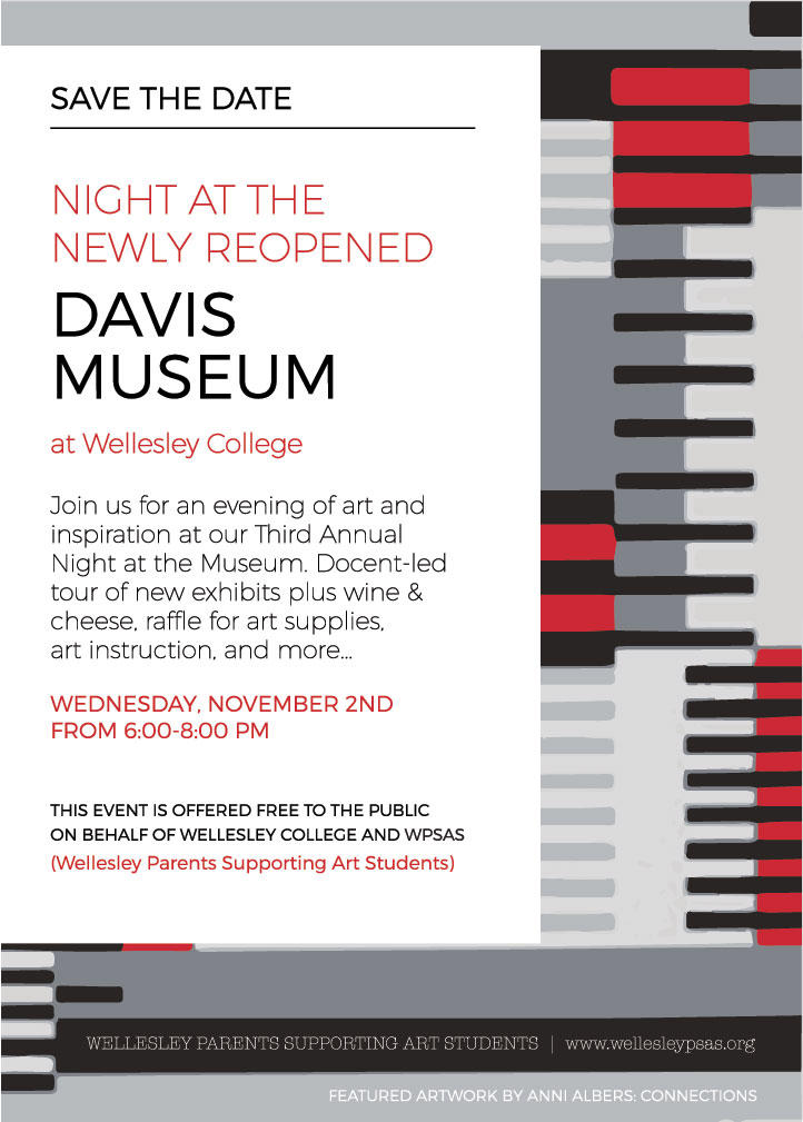 DavisMuseum.jpg