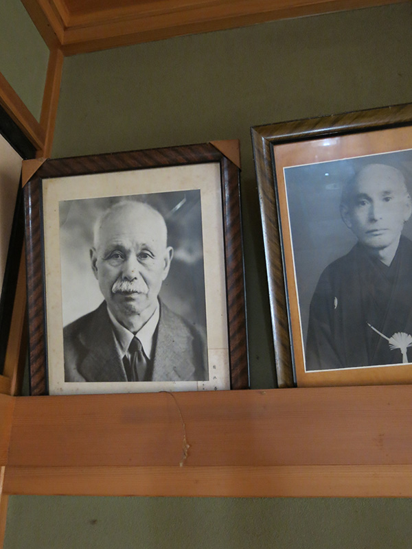 Zenkichi Kikuchi