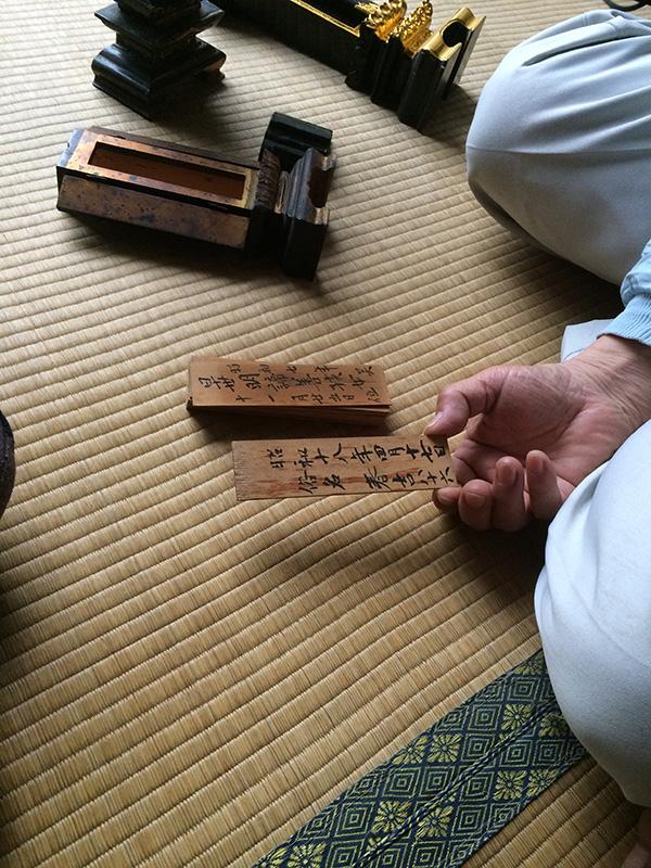 Kikuchi family Ihai