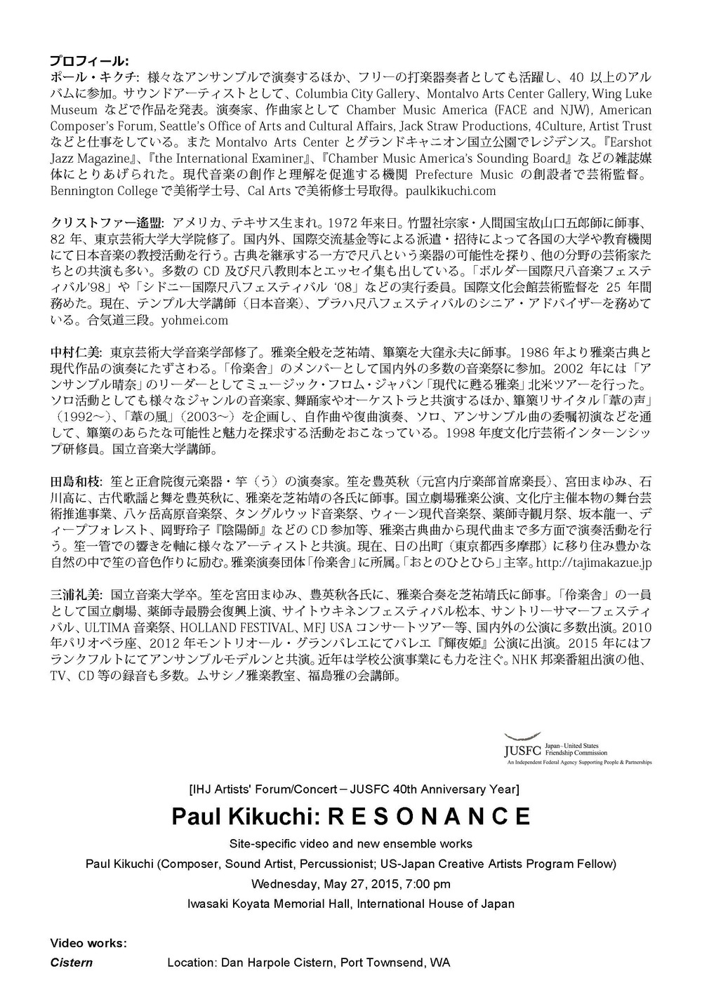 Paul Kikuchi AF Program v2 2.jpg