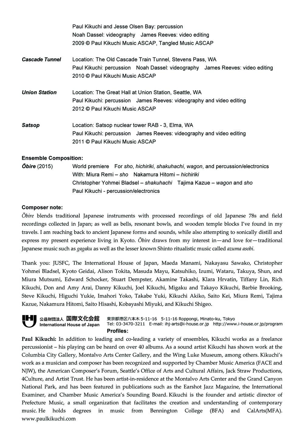 Paul Kikuchi AF Program v2 3.jpg