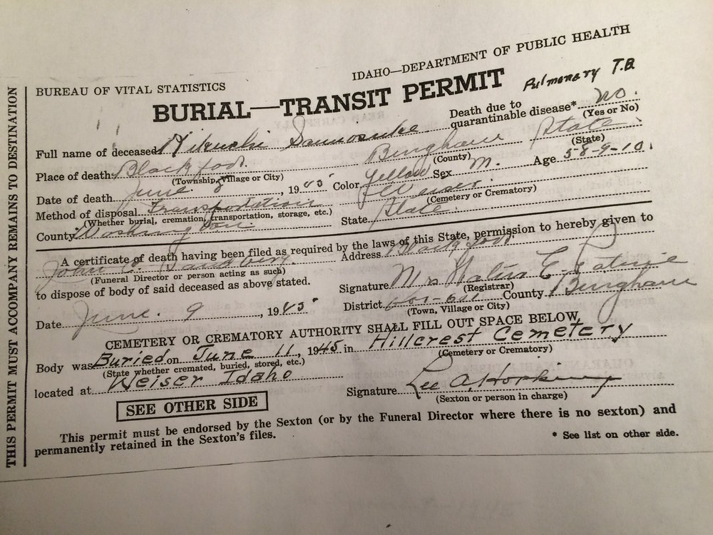 Sannosuke Kikuchi - Burial transit permit
