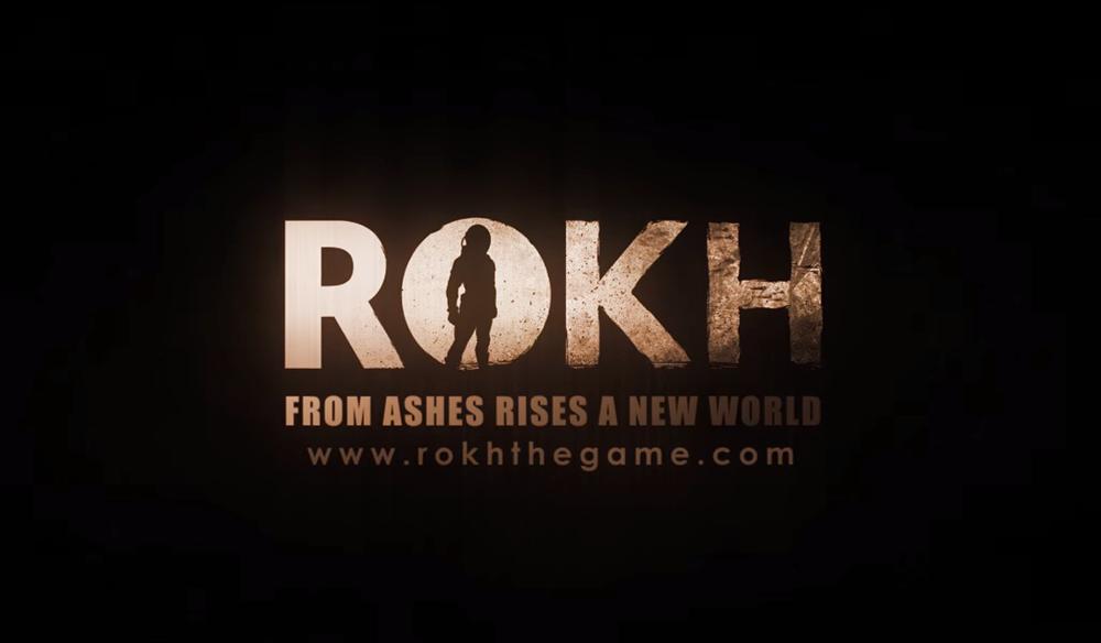 2016   ROKH   PC