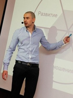 Олег Горячо