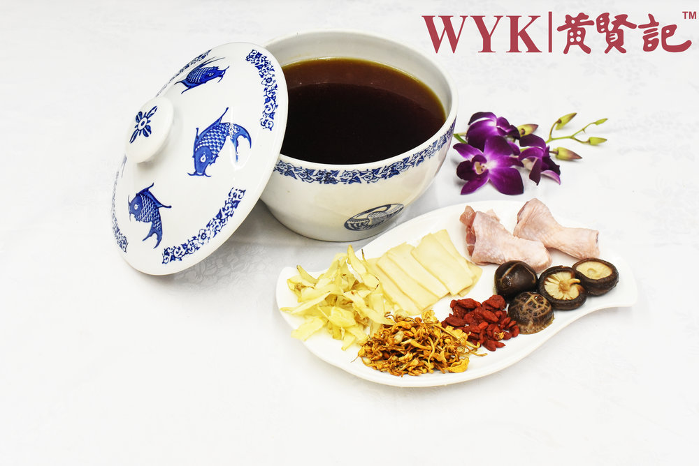 滋补虫草花炖鸡 Chicken Soup With Cordyceps flower.jpg