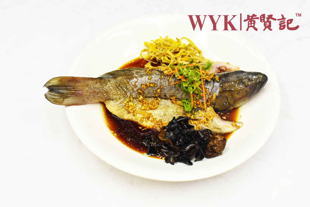 金菇云耳蒸海斑 Steamed Fresh Garouper With Enoki Mushroom & Black Fungi.jpg