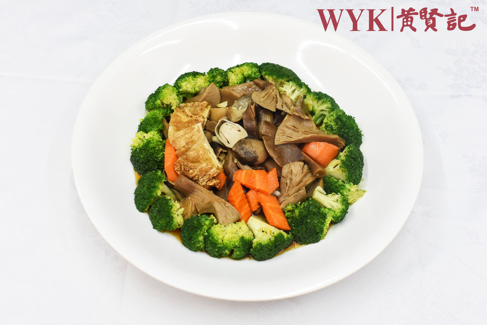 三菇时蔬伴豆根 Three Combination Of Mushroom With Beancurd.jpg