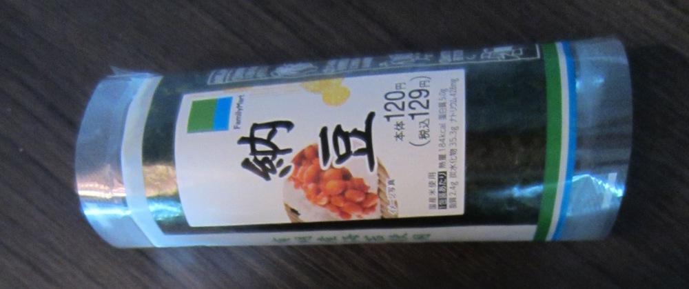Not the best example of natto, but I loved that natto rolls were so easily found everywhere.