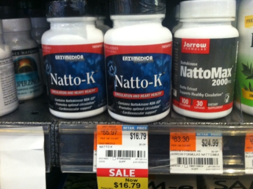 Amazing to find Nattokinase pills on the shelf at Whole Foods (pictured here) as well as most health food stores--not one but multiple brands! But no natto?!