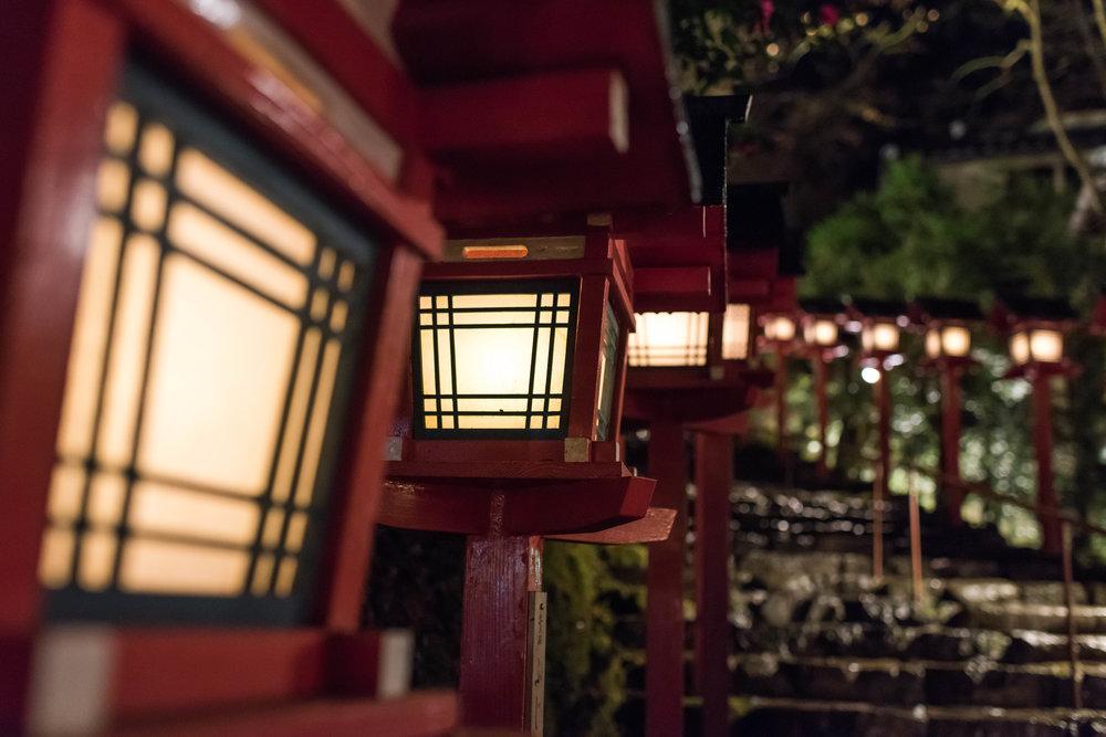 Kifune shrine, Kyoto, Japan (2017)
