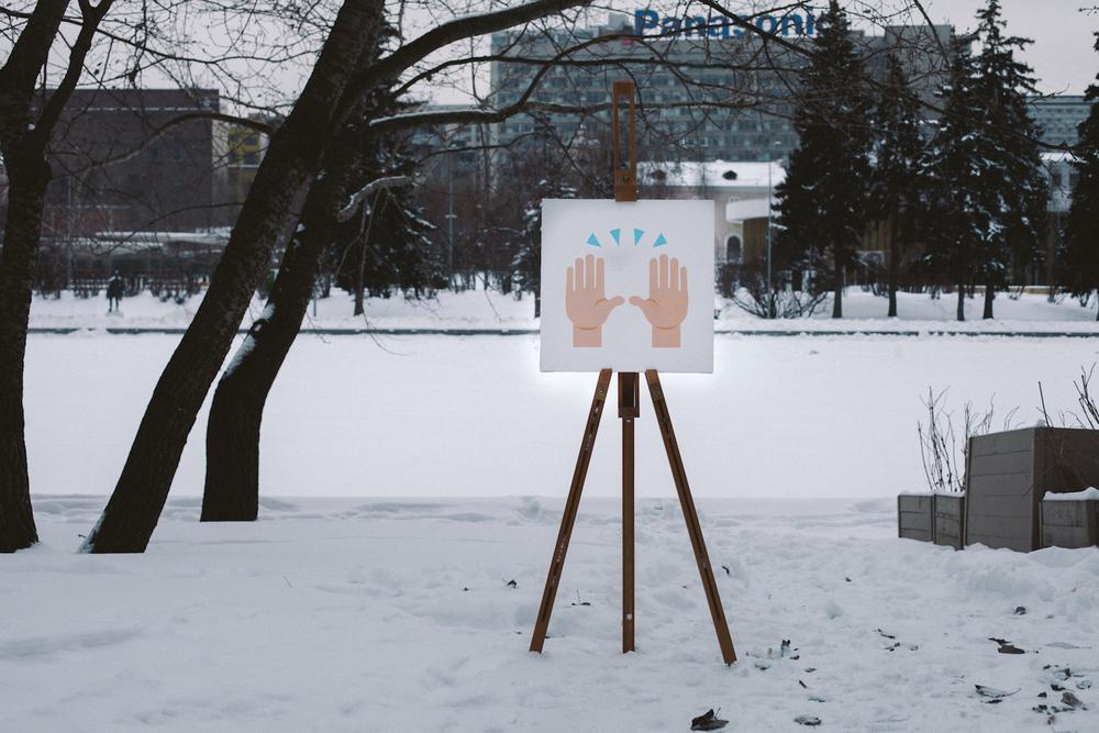 Gratitude 🙌   Acrylic,canvas,40  ×  40 cm. February 2015